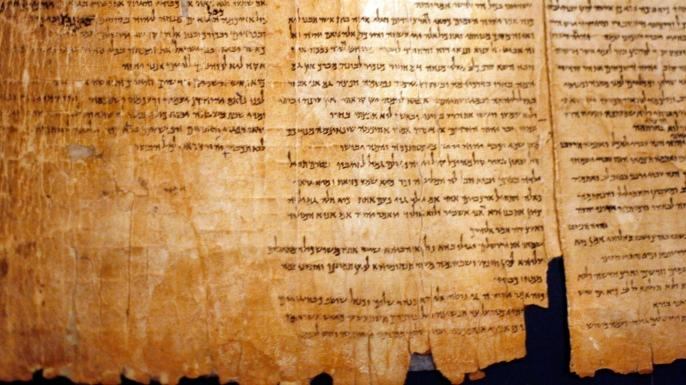 https://nickcady.org/2018/05/16/why-the-dead-sea-scrolls-matter-for-christians/