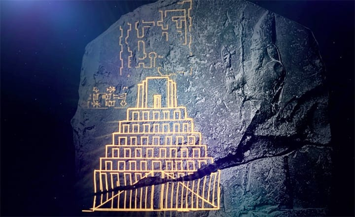 New evidence shows the Tower of Babel was not a myth after all