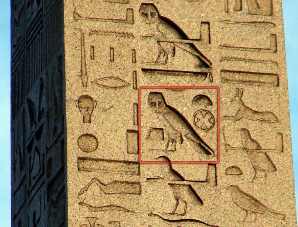 Kemetism: Ancient Egyptian religion revived in the modern age