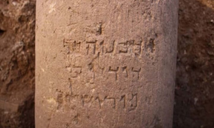 The world's oldest use of the word 'Jerusalem' now on display