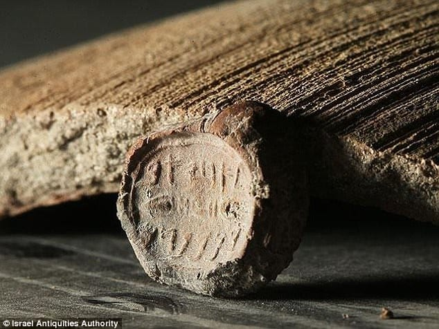bulla, biblical names found on seals, rare seals found in Israel, treasure