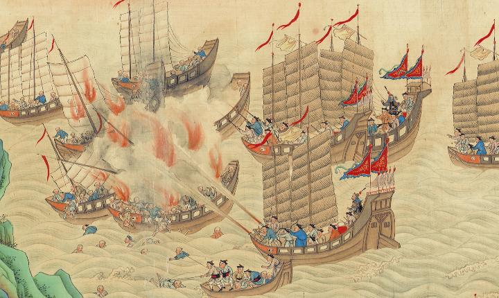 Qing Scroll - Piracy of the South China Sea
